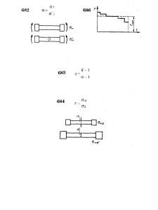 Copy of sucbenvatlieu17